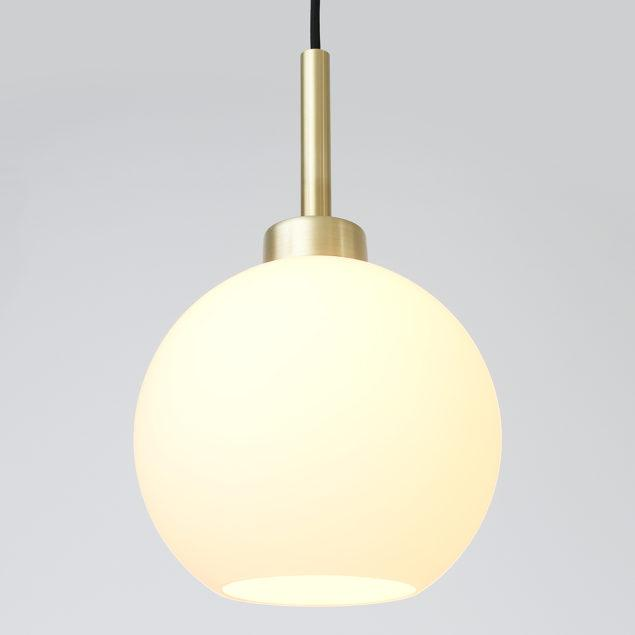 Modern Glass Ball Pendant Lamp