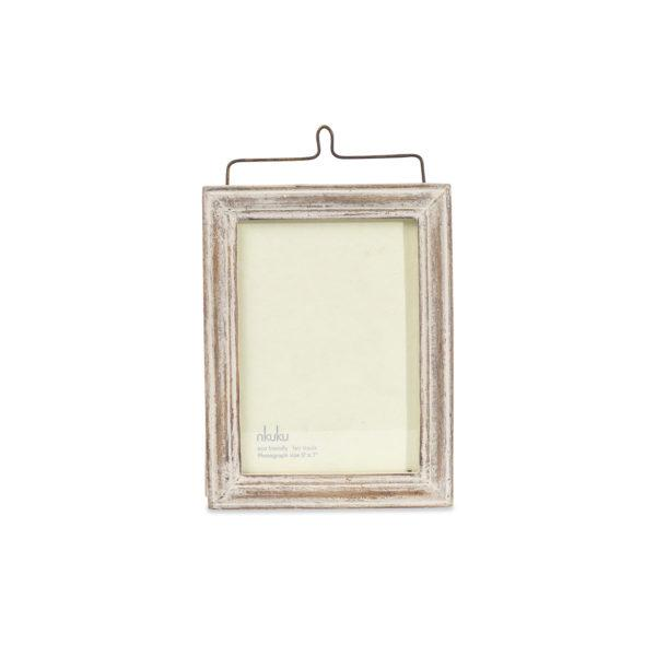 "Amar 6x4"" Wood Picture Frame"